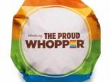 Burger King Introduces The New Sodomy Burger