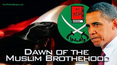 Egypt Bans The Muslim Brotherhood & Al Jazeera!