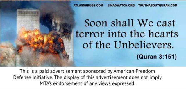Islam Ad