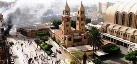 St Marks Egypt