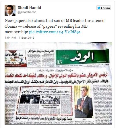 Egypt_Newspaper