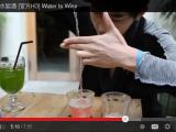 The Magic of Yif – Video