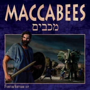 Maccabees_the_movie-350x350